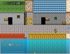 スライムの旅 Game Screen Shot4