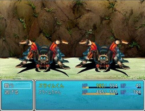 スライムの旅 Game Screen Shot5