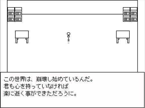 ザ・クソゲー Game Screen Shot1