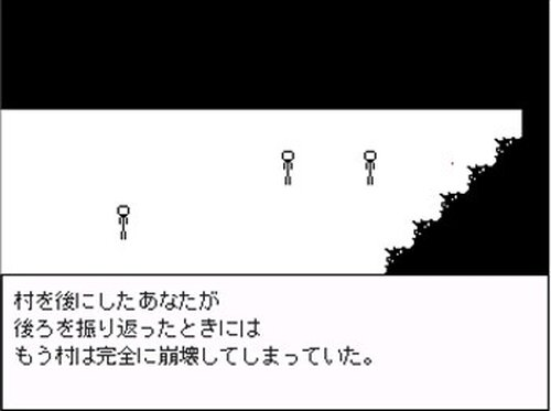 ザ・クソゲー Game Screen Shot3