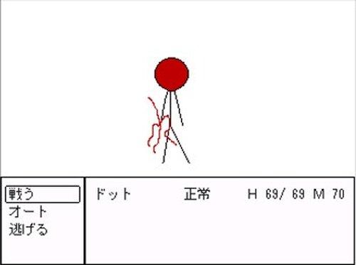 ザ・クソゲー Game Screen Shot5