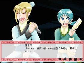 華恋・愛唄 Game Screen Shot2