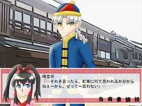 華恋・愛唄 Game Screen Shot3