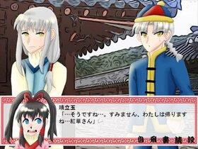 華恋・愛唄 Game Screen Shot5