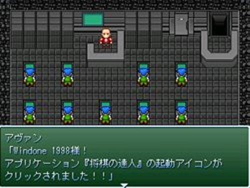 パソコンの中~Ture Of PC~ Game Screen Shots