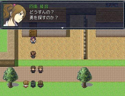 学生怪異9 Game Screen Shot1