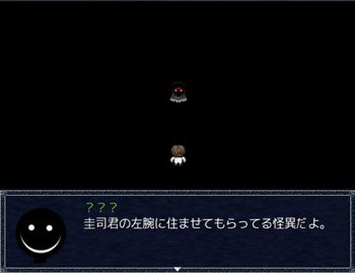学生怪異9 Game Screen Shot2