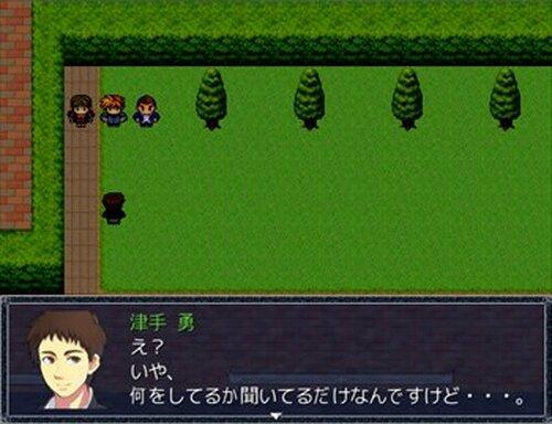 学生怪異9 Game Screen Shot3