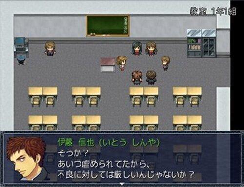 学生怪異9 Game Screen Shot4