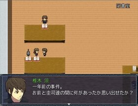 学生怪異9 Game Screen Shot5