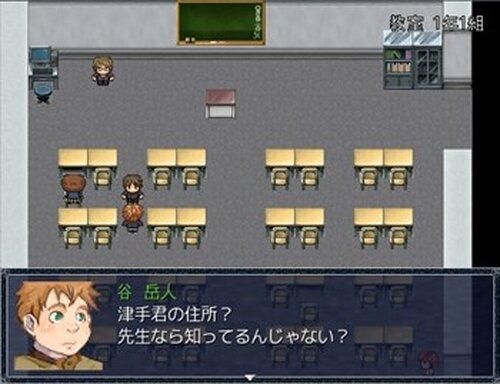 学生怪異9 Game Screen Shots