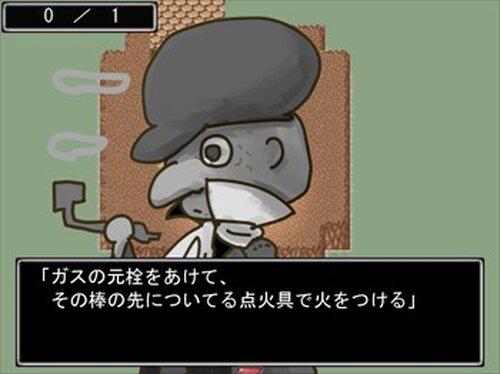 点灯夫   ーThe Lamplighterー Game Screen Shot2