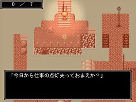 点灯夫   ーThe Lamplighterー Game Screen Shot3