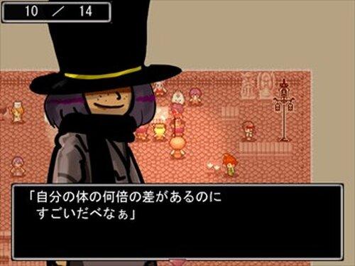 点灯夫   ーThe Lamplighterー Game Screen Shot4