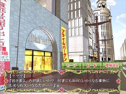 魔法少ジョ マジカル∽マジタスカル Game Screen Shot2