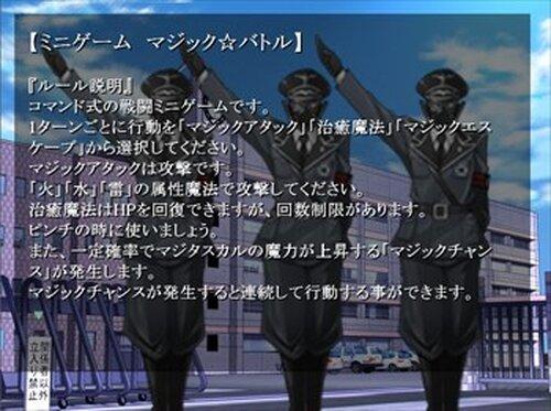 魔法少ジョ マジカル∽マジタスカル Game Screen Shot3