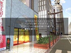 魔法少ジョ マジカル∽マジタスカル Game Screen Shot4