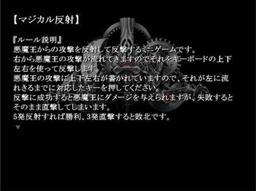 魔法少ジョ マジカル∽マジタスカル Game Screen Shot5