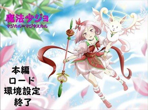 魔法少ジョ マジカル∽マジタスカル Game Screen Shots