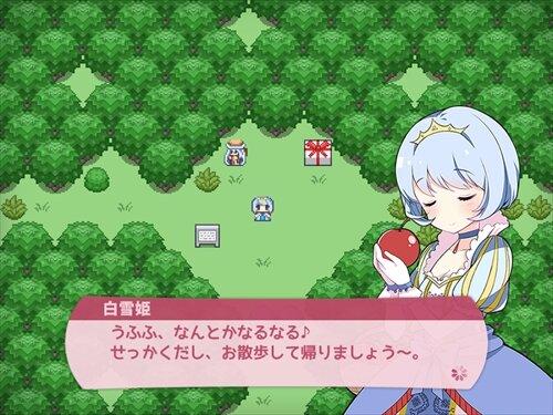 箱庭セレナータ 体験版 Game Screen Shot1