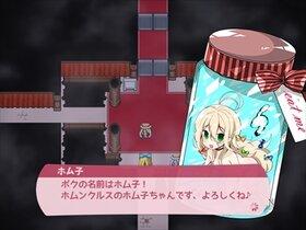 箱庭セレナータ 体験版 Game Screen Shot2