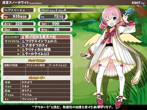 箱庭セレナータ 体験版 Game Screen Shot5