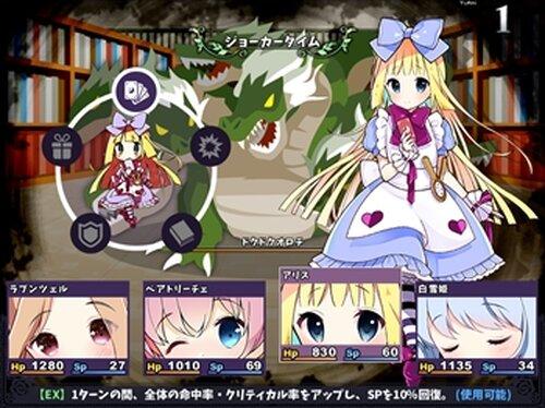箱庭セレナータ 体験版 Game Screen Shots