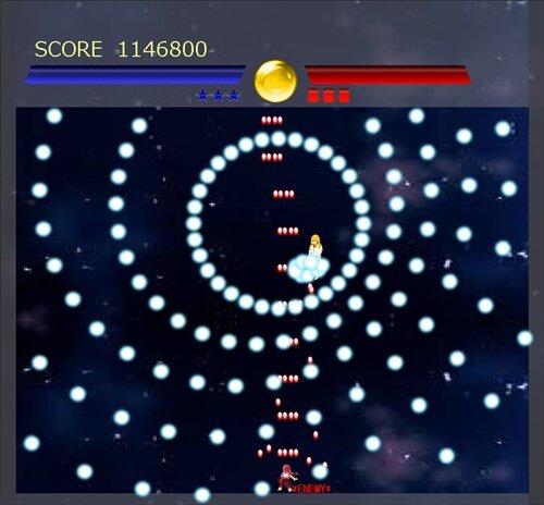 太陽系を救え! Game Screen Shot1