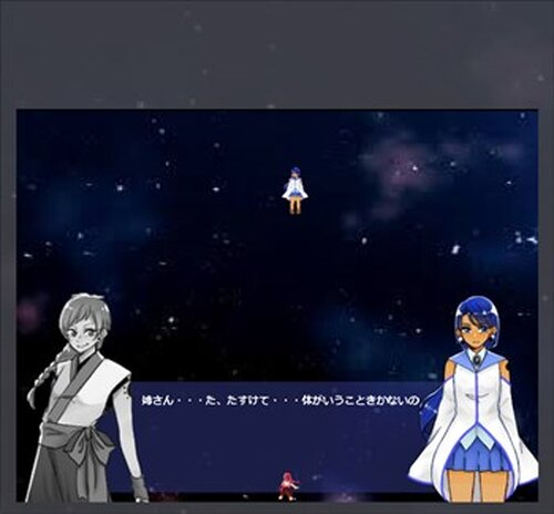 太陽系を救え! Game Screen Shot2