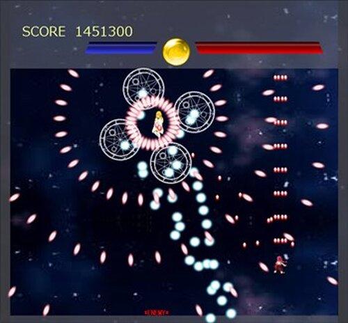 太陽系を救え! Game Screen Shot5