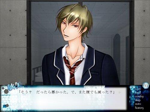 -Sneew- Game Screen Shot4