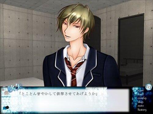 -Sneew- Game Screen Shots