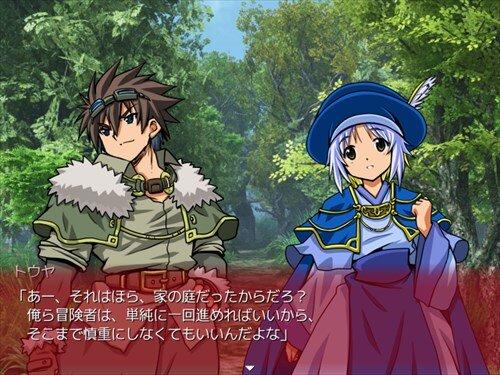 魔法使いの夢現 Game Screen Shot1