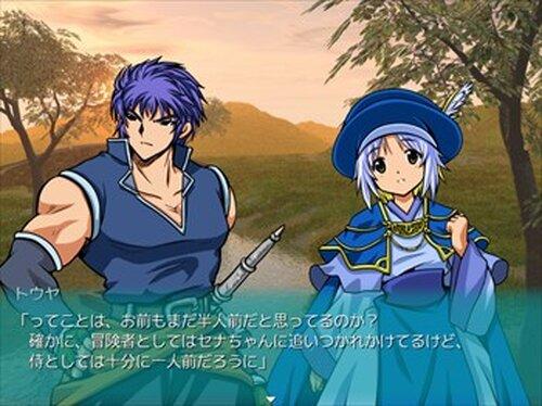 魔法使いの夢現 Game Screen Shot2