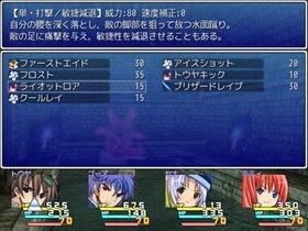 魔法使いの夢現 Game Screen Shot4