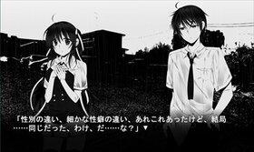 アメトカゲ Game Screen Shot3