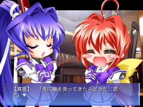 マブラブ・サブスタンス Game Screen Shot1