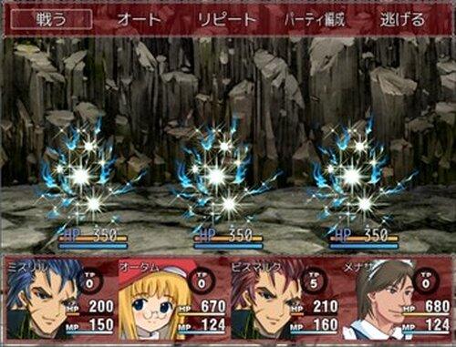 ガリウム・ミスリルのクエスト Game Screen Shot5