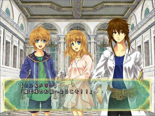 魔王様の優雅な休日(体験版) Game Screen Shot1