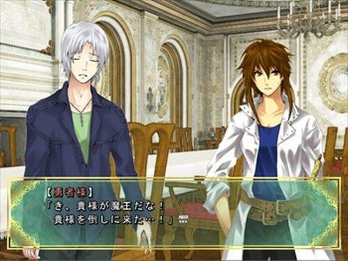 魔王様の優雅な休日(体験版) Game Screen Shot3