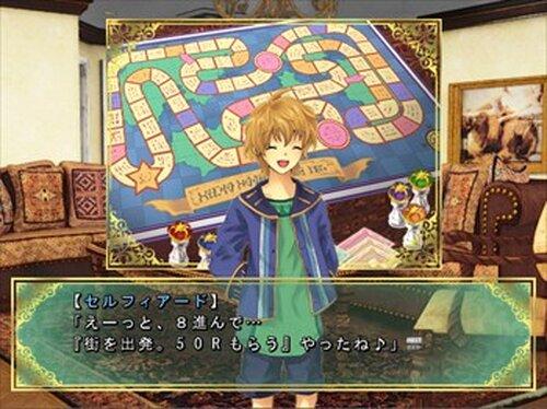 魔王様の優雅な休日(体験版) Game Screen Shot4