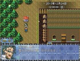 果てしなきメリークリスマス Game Screen Shot4