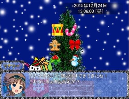 果てしなきメリークリスマス Game Screen Shots