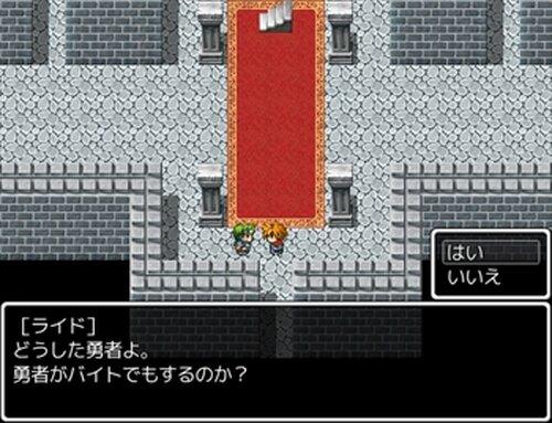 レベル1で倒せ! Game Screen Shot3