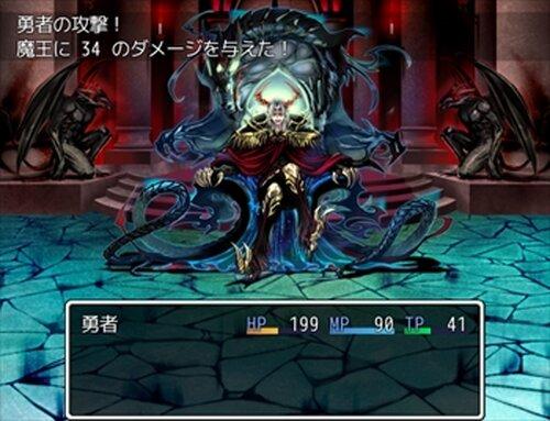 レベル1で倒せ! Game Screen Shot5