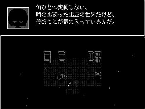 マシンガンはつぶやかない Game Screen Shot1