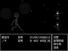 マシンガンはつぶやかない Game Screen Shot5