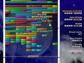 タイプDEぶろっく! Game Screen Shot2