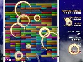 タイプDEぶろっく! Game Screen Shot3