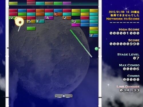 タイプDEぶろっく! Game Screen Shot4